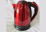Чайник из Нержавеющей Стали MS 5009, фото 2