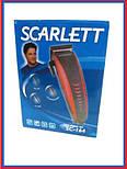 Машинка для Стрижки Волос Scarlett SC 164, фото 5