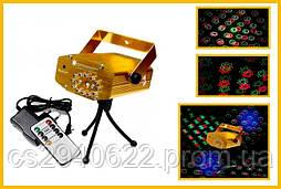 Лазерная Музыкальная Установка Проектор YX 032
