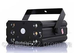 Лазерная Музыкальная Установка Проектор YX 036