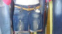 Шорты/бриджи джинсовые Woox Турция