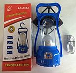 Фонарь Аккумуляторный 3312 Лампа, фото 5