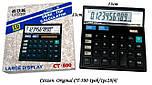 Настольный Калькулятор Citizen CT 500, фото 5