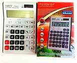 Калькулятор Taksun TS 8852 B, фото 5