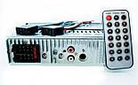 Автомагнитола 1166, фото 4