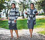 Красивый женский комплект платье+кардиган 50-56р. , фото 4
