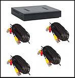 Комплект Видеонаблюдения DVR KIT AHD 7904, фото 3