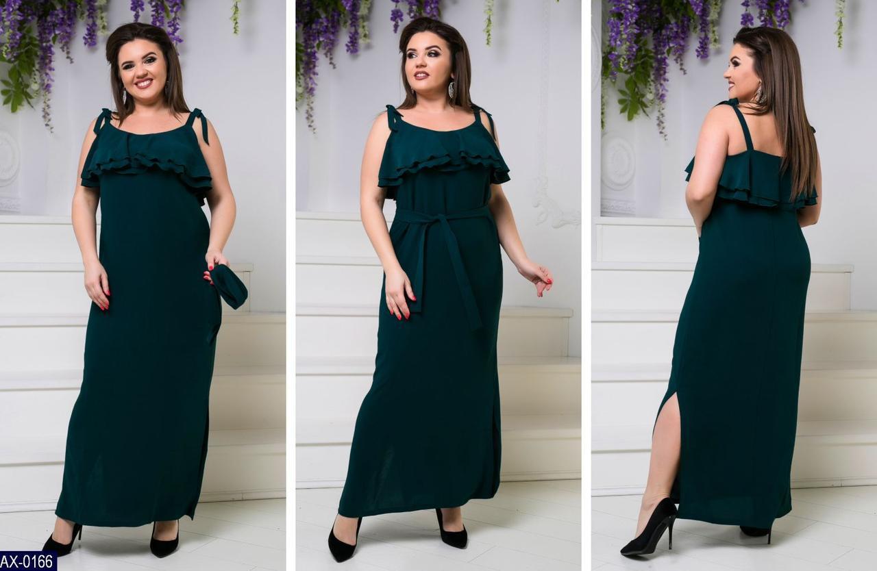 Платье длинное,сарафан длинный летний