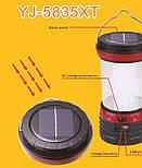 Светодиодный Аккумуляторный Фонарь YJ 5835 XT, фото 3