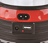 Светодиодный Аккумуляторный Фонарь YJ 5835 XT, фото 4