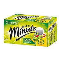 Чай зеленый Just a Minute пакетированный 20 шт х 1.4 г (срок годности истек)