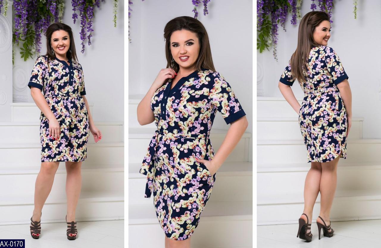 Женское платье цветы,платье с коротким рукавом