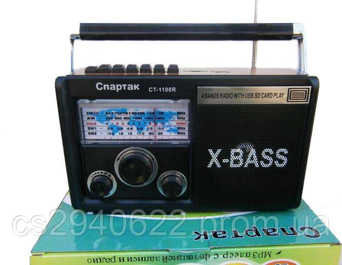 Радиоприемник Пишущий Спартак CT 1100 R