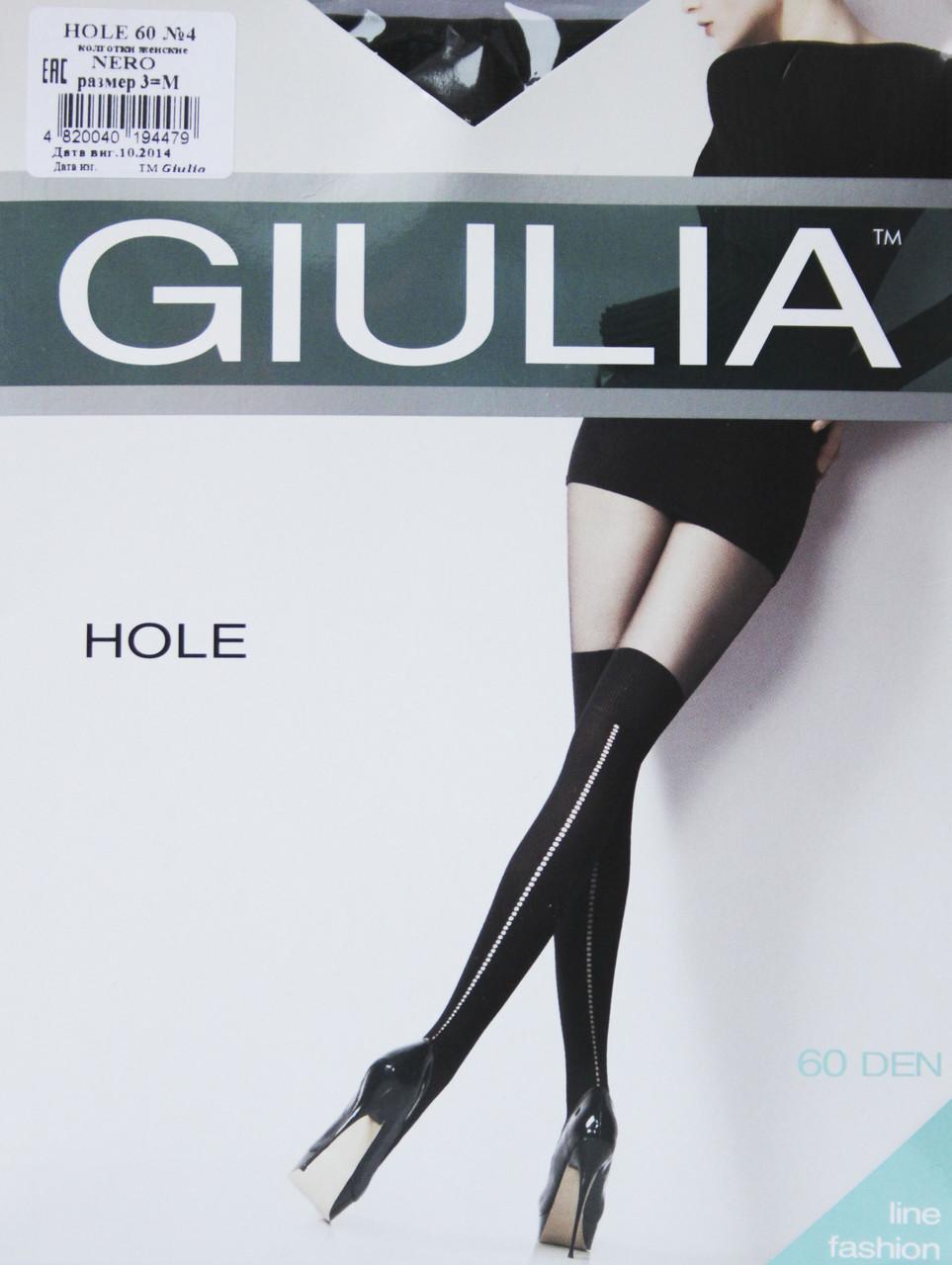 "Колготки женские ТМ ""GIULIA"" Hole 60 (60 Den, размер 2,3,4) (от 3 шт)"