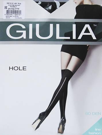 "Колготки женские ТМ ""GIULIA"" Hole 60 (60 Den, размер 2,3,4) (от 3 шт), фото 2"