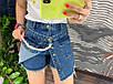 Женские джинсовые юбка-шорты на пуговицах с рваными краями, фото 7