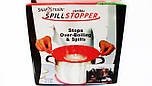 Крышка Невыкипайка Spill Stopper Спилл Стоппер, фото 5