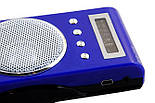 Портативная Колонка Радио SU 55 Micro SD USB, фото 2