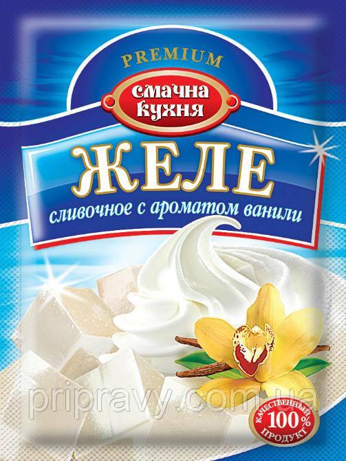 Желе Сливочное с ароматом Ванили ТМ Смачна кухня, 70 г
