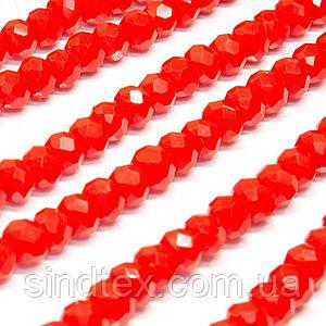 Бусины хрустальные (Рондель)  4х3мм пачка - 135 шт, цвет - коралловый непрозрачный