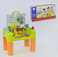 Игровой центр развивающий Huile Toys 928