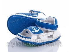 Детская летняя обувь. Детские пинетки-босоножки бренда Clibee - Doremi для мальчиков (рр. с 10 по 13)