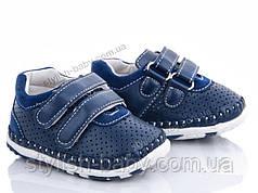 3afb097ea Детская обувь оптом. Детские пинетки бренда Clibee - Doremi для мальчиков  (рр. с