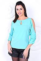 Женская легкая блузка с разрезами на руках цвета мяты
