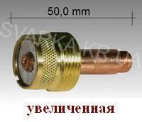 Корпус цанги с диффузором WE-D 3.2 мм увеличенная модель ABITIG / SRT 17 / 26 / 18