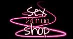 Сексшоп-24