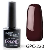 УФ Цветной гель-лак Lady Victory LDV GPC-220/58-1