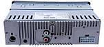 Автомагнитола MP3 5198, фото 3