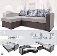Кутовий диван Денвер А, фото 1