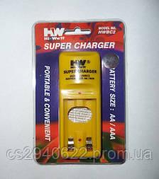 Зарядное Устройство для Двух Аккумуляторов HWBC 2