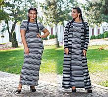 Красивый женский комплект платье+кардиган 50-56р.