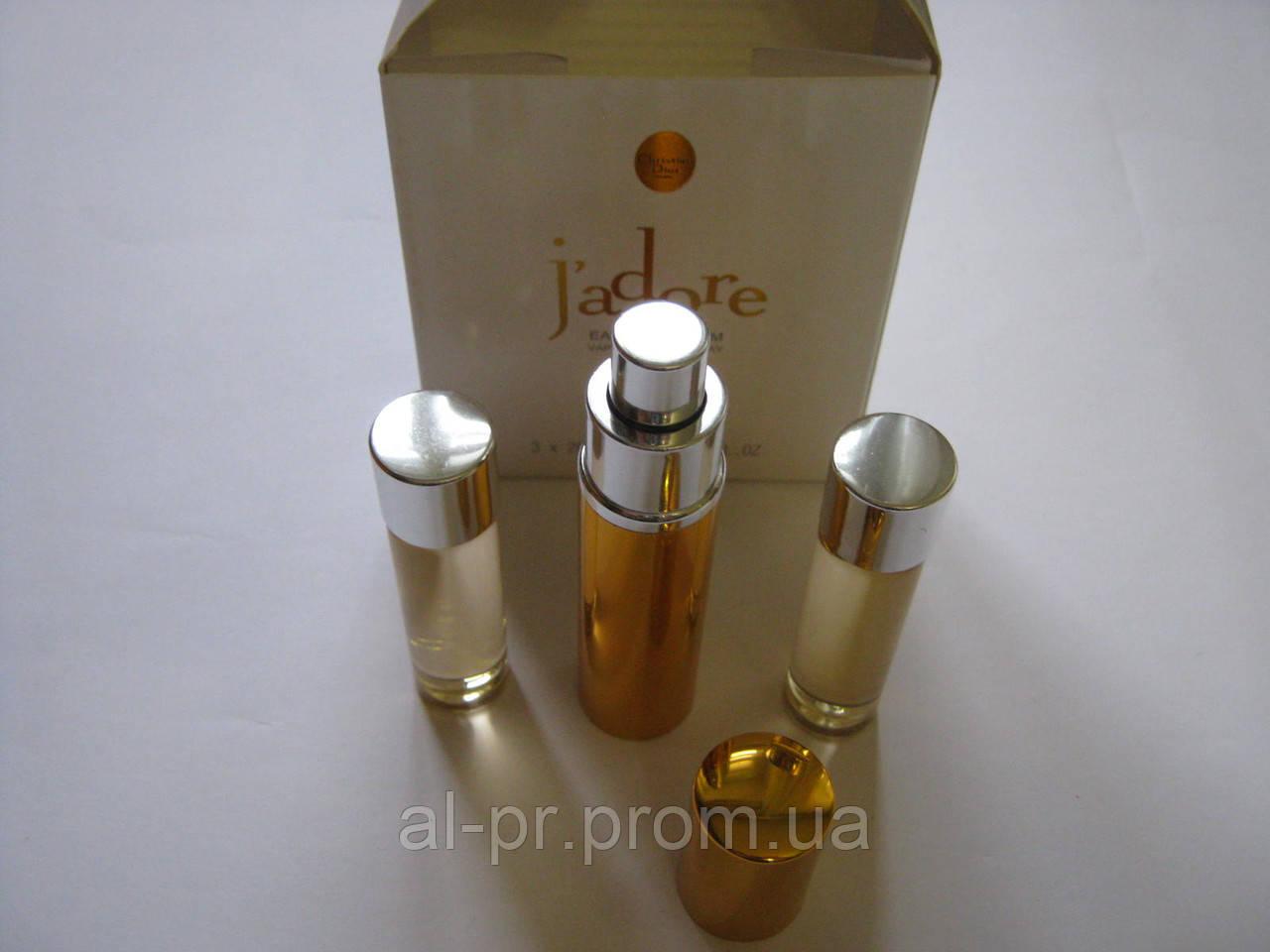 Набор парфюмерии Christian Dior Jadore (копия)