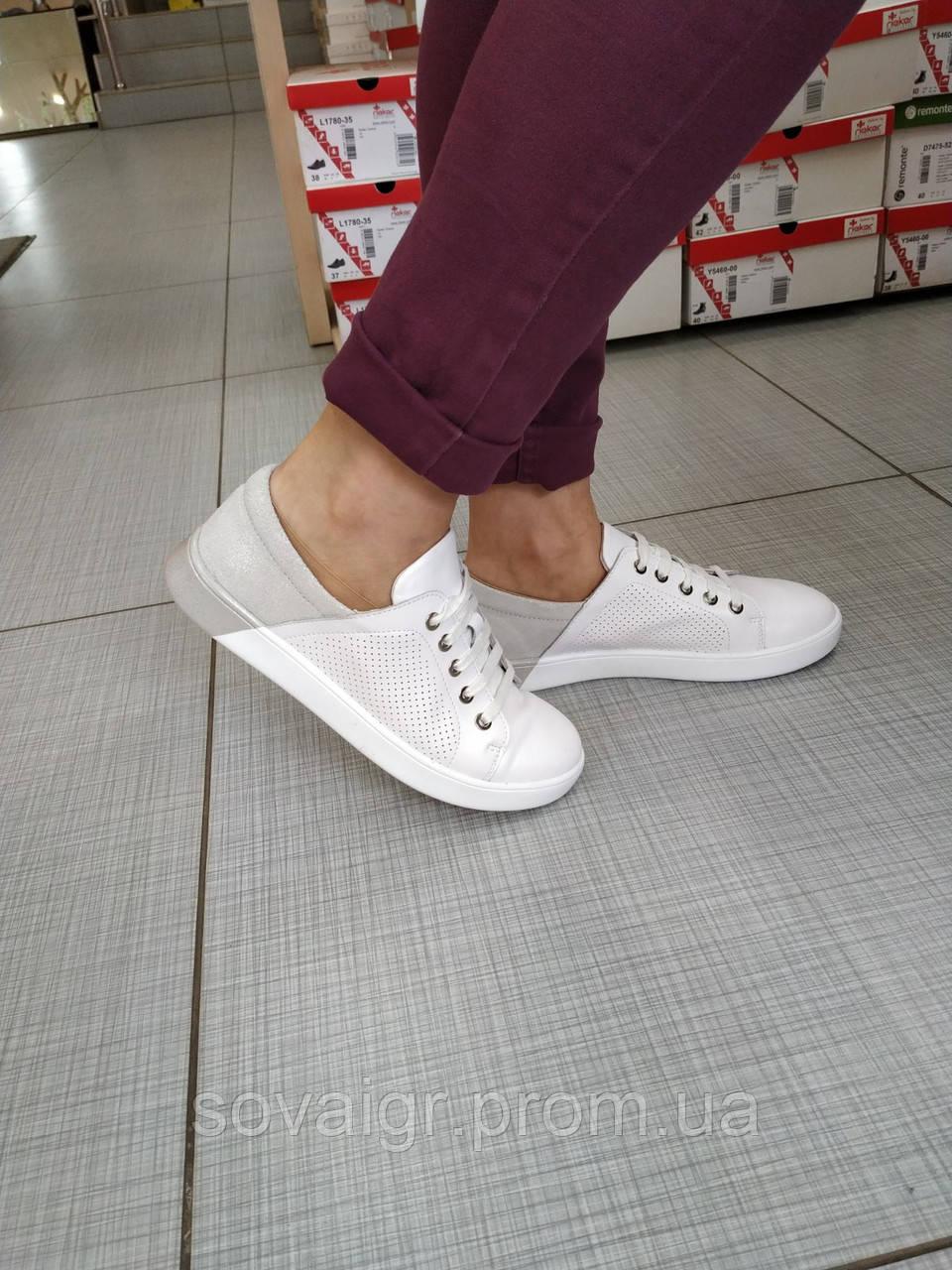 82a436df Купить Подростковые кожаные белые кеды для девочки Palazzo D