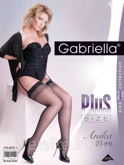 Женские чулки большого размера под пояс черные 20 den Gabriella Anika plus size