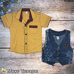 Рубашка и джинсовая жилетка для мальчика Размер: 1,2,3,4 года (8363)