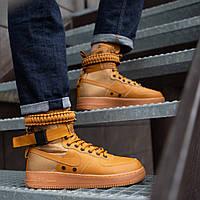 Высокиемужские кроссовки Nike демисезонные молодежные качественные стильные кроссовки в стиле найк рыжие