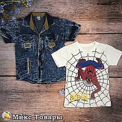 Рубашка джинс и футболка для мальчика Размеры: 1,2,3,4 года (8364)