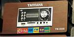Портативная MP3 Колонка YM 5056 USB FM am, фото 3