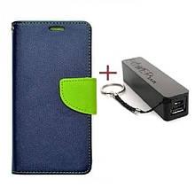 Комплект чехол книжка Goospery для HTC DESIRE 12 синий + Внешний аккумулятор Powerbank 2600 mAh