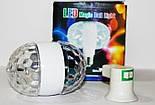 Диско Лампа Вращающаяся LED Lamp Ball 2015 1, фото 5