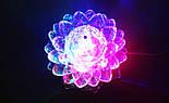 Световой Диско Шар Цветок LED Ball Light, фото 3