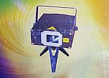 Лазерная Музыкальная Установка Проектор S 4 am, фото 3