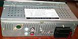 Автомагнитола MP3 GT 6304, фото 3