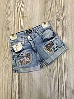 Шорты джинсовые на девочку, пайетка, р. 8-12 лет