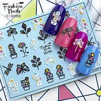 Слайдер-дизайн Fashion nails - 3D наклейка на ногти арт.3D/56