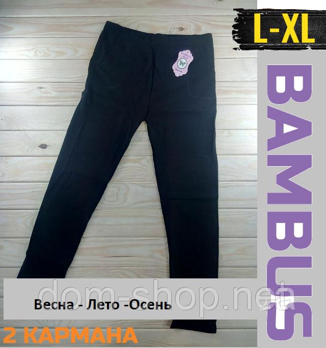 Брючные женские леггинсы с карманами спереди   L-XL